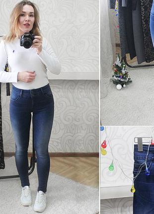 Стрейчевые джинсы на высокой посадке