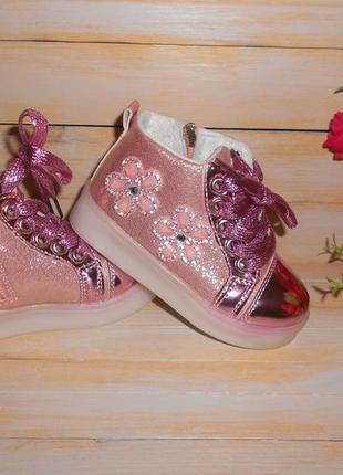 Демисезонные ботинки р27 для девочки