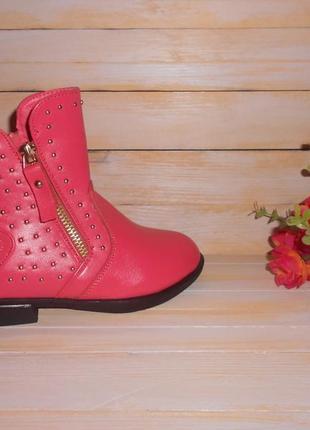 Демисезонные ботинки р28 для девочек