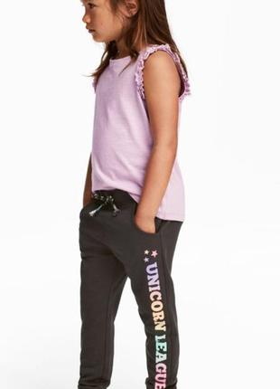 Лосины брюки джинси легінси штани h&m