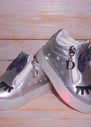 Демисезонные ботинки р22-24 для девочек