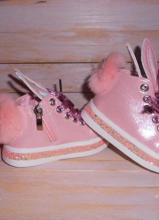 Демисезонные ботинки р22,23,24,25 bbt с ушками