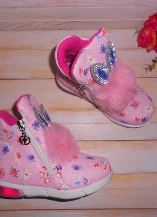 Ботинки для девочки р24