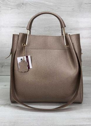 Золотистая сумка с косметичкой деловая с двойными ручками на плечо