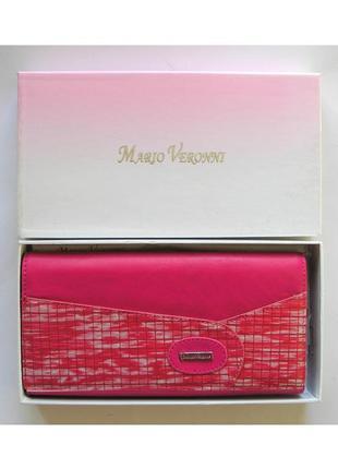 Большой кожаный кошелек mario veronni, 100% натуральная кожа, есть доставка бесплатно