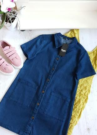 Джинсовое платье рубашка paris