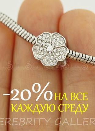 10% скидка подписчику шарм бусина для браслета пандора серебряный i 562122 rd серебро 925