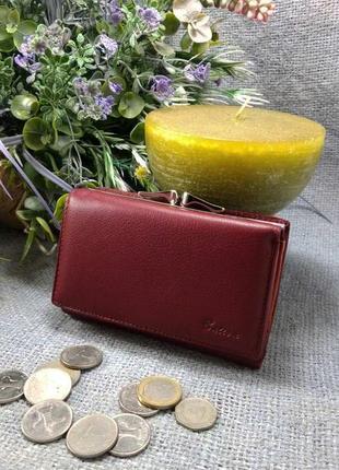 Кожаный кошелек портмоне, 100% натуральная кожа, есть доставка бесплат