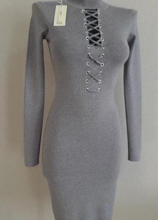 Качественное,облегающее,женственное,сексуальное платье-футляр в микро-рубчик