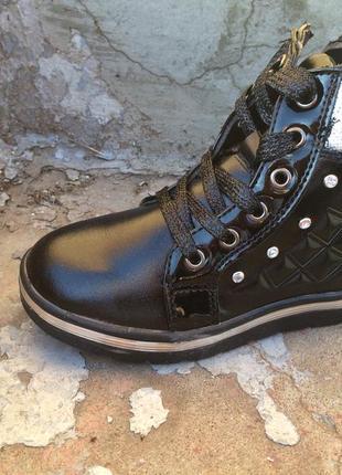 Демисезонные ботинки р29,30 для девочки