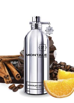Montale chocolate greedy нишевый аромат оригинал 50 мл