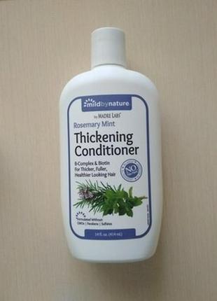 Кондиционер для волос с биотином mild by nature