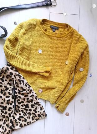 Велюровый горчичный свитер primark