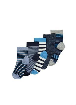 Носки для мальчика (23-36) george