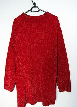 Яркий свитер платье оверсайз из синели