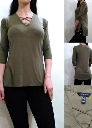 Трикотажная блуза лонгслив кофточка