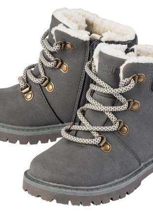 Ботиночки зимние лупилу