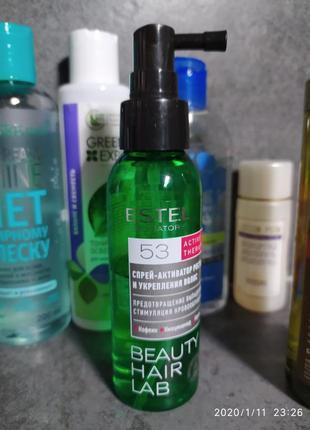 Estel beauty hair lab спрей-активатор роста волос