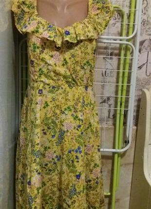 Плаття сарафан дуже яскраве і стильне