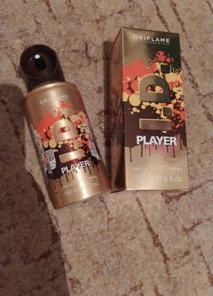 Мужской спрей-парфюм i.d. player oriflame sweden