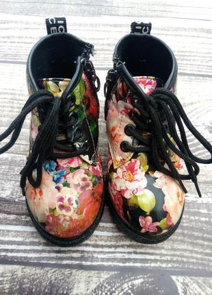 Ботинки  14,5 см