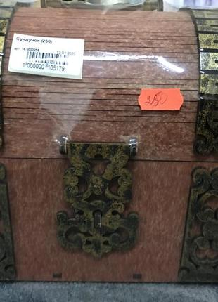 Сундук шкатулка подарочный