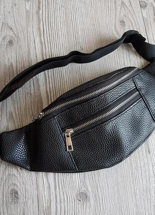 Поясная сумка из экокожи черная