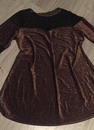 Блистательное платье а-силуэта 60-62 р