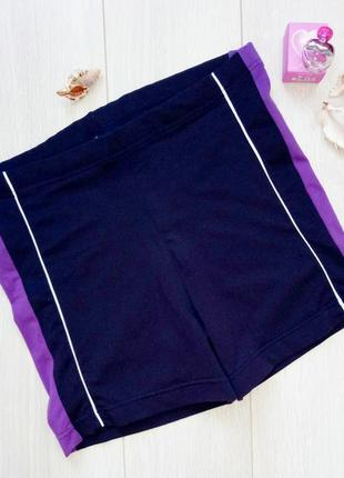 Фиолетовые спортивные шорты