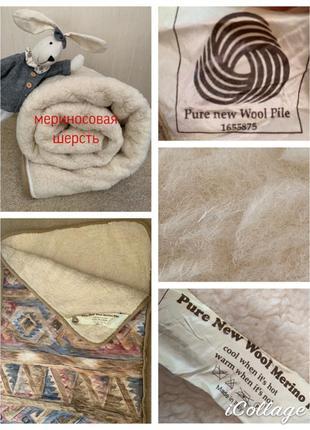 Мериносовая шерсть шерстяное одеяло трансформер знак качества италия