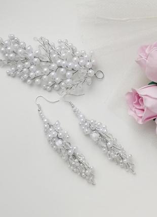 Свадебная веточка и серьги невесте