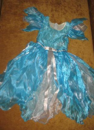 Платье цветок на утренник фея волшебница принцесса