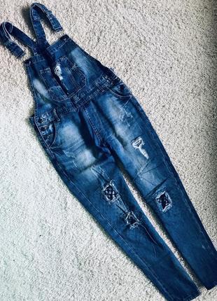 Комбинезон джинсовый с дырками комбез джинсы