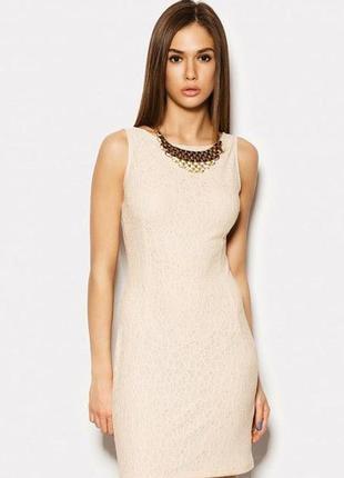 Утонченное кружевное платье натуральный состав