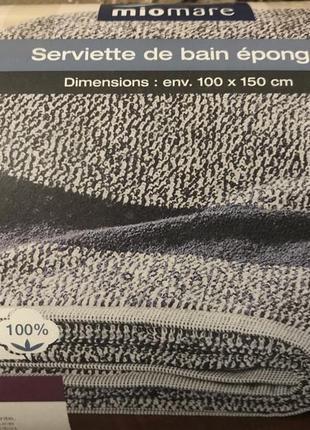 Качественные банные полотенца, германия ( размер 100/150)