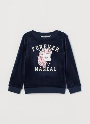 Велюровый свитер с единорогом от н&м