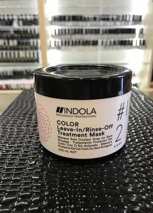 Маска для фарбованного волосся indola innova color 200 мл