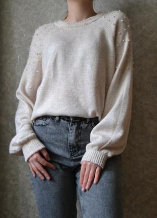 Бежевый свитер с вставками жемчужинами {рукав воланом}