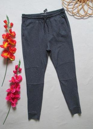 Суперовые трикотажные спортивные меланжевые штаны джоггеры высокая посадка  primark