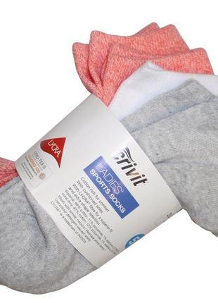 Набор 5 пар спортивные носки с махровой подошвой бренд crivit германия р. 35-38