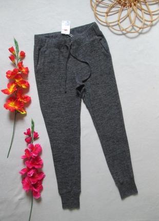 Классные трикотажные мягкие тепленькие спортивные меланжевые штаны h&m