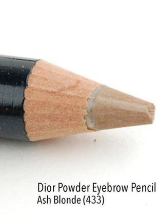 Пудровый карандаш для бровей dior sourcils poudre powder eyebrow pencil 433 ash blonde