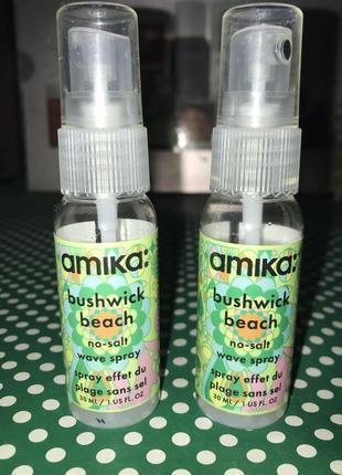Amika bushwick beach no-salt wave spray - спрей для укладки локонов