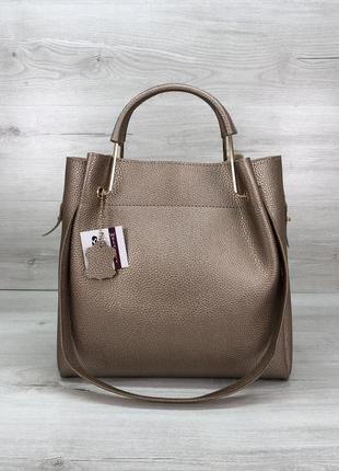 Модная женская сумка золотистого цвета