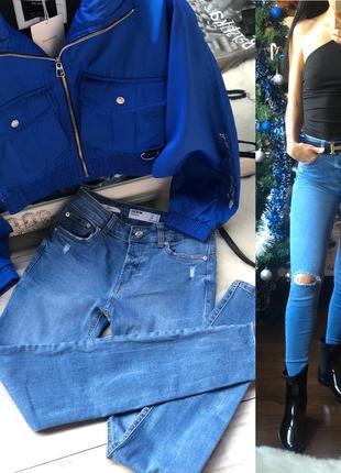Крутые джинсы эффект пушапа bershka 34