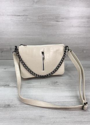 Женская сумочка кросс-боди молочного цвета