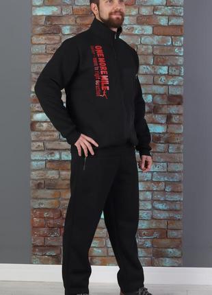 Мужской утепленный спортивный костюм из трикотажа трехнитка с начесом (507)