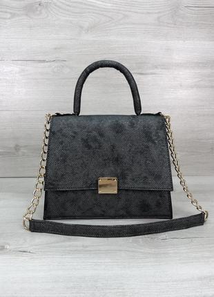 Женская сумочка на два отделения серого цвета