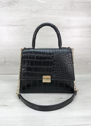 Женская сумочка на два отделения черного цвета