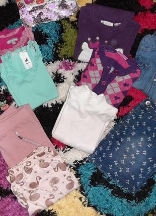 Пакет фирменной одежды на девочку!!!